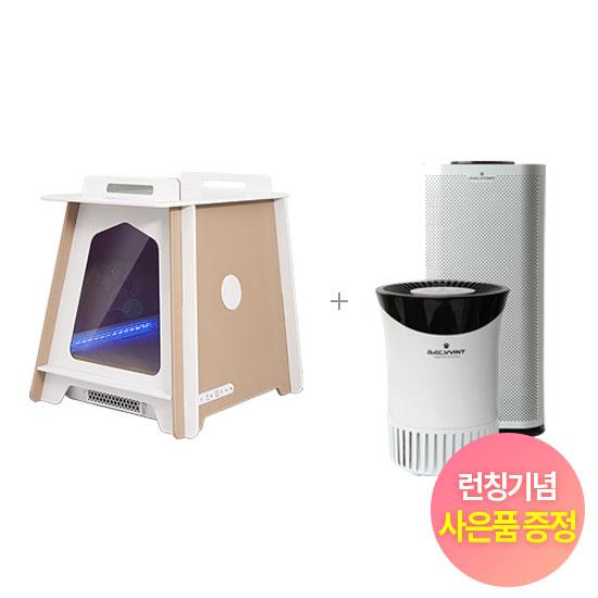 [결합3종] 펫케어룸 베이지 + 펫케어 공기청정기(15평+5평)