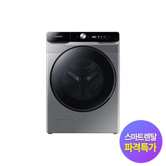 ★파격특가★ 그랑데 AI 세탁기 21kg 이녹스