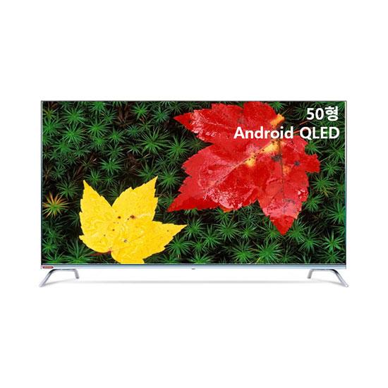 안드로이드 QLED TV 50인치 벽걸이형
