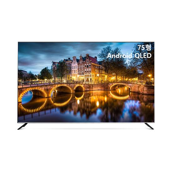 안드로이드 QLED TV 75인치 벽걸이형