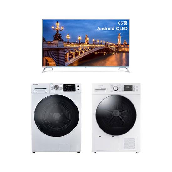안드로이드 QLED TV 65인치 스탠드형+클라윈드 드럼세탁기 23kg 화이트+클라윈드 히트펌프 건조기 10kg 화이트