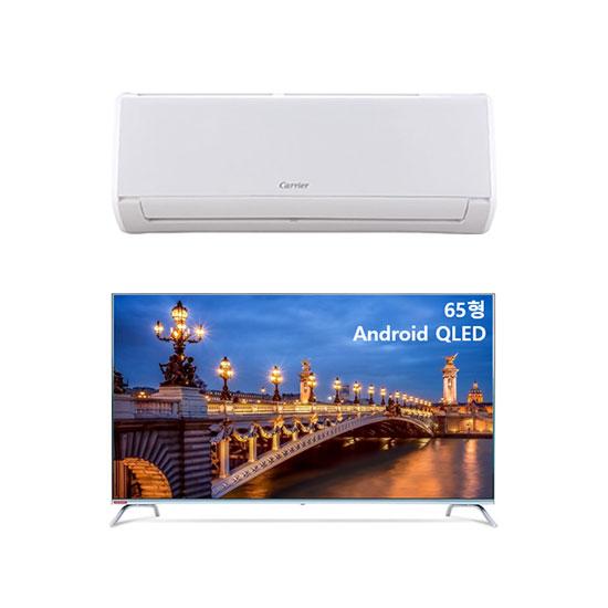 벽걸이 인버터 에어컨 16평형+안드로이드 QLED TV 65인치 벽걸이형
