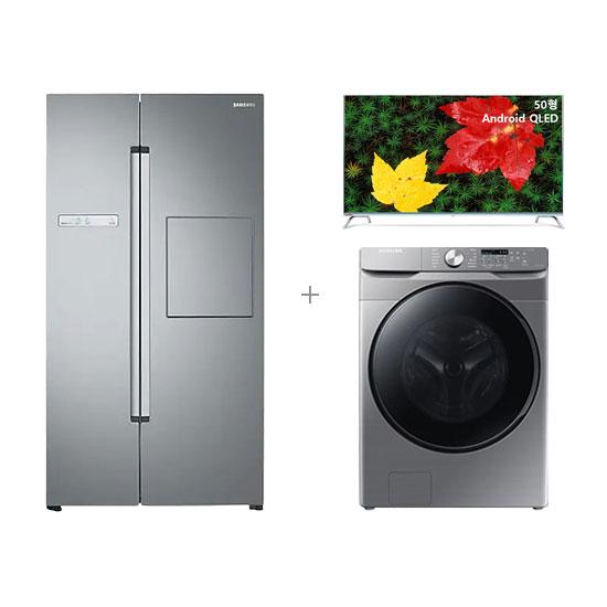 ★파격특가★ 그랑데 세탁기 21kg+지펠 양문형 냉장고 2도어 815L+안드로이드 QLED TV 50인치 벽걸이형